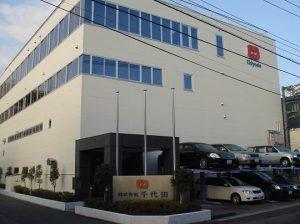 kk-chiyoda