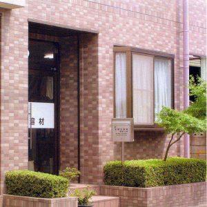 office_saitama