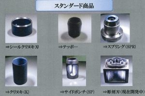 product_tekunikaru-a