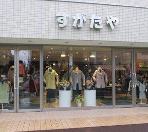 shop_sugataya